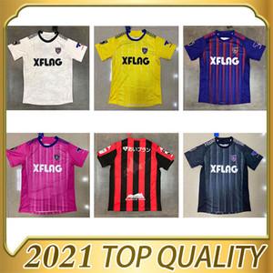 2020 2021 FC Tokyo Futebol Jerseys Oliveira Kajiyama Nagai Togashi Personalizar 20 21 Japão J Liga Tóquio FC Hometas Camiseta Maillot Tamanho S-XXL