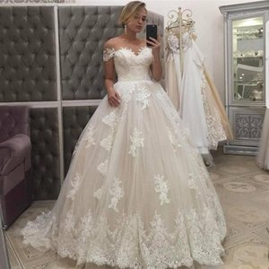 Short Sleeves Lace Ball Gown Wedding Dresses 2021 with Sequined Appliques Sweep Train Tulle Plus Size Bridal Gowns vestidos de novia