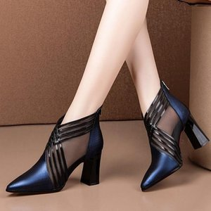 2020 New Arrived Woman Mesh Blue Ankle Boots for Women Summer Square Heels Boots Sandal Ladies Pointed Toe Australian