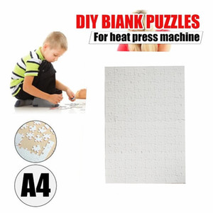 20*29cm Sublimation Blank Puzzle Heat Press Thermal Transfer Crafts DIY White Puzzles Jigsaw For Sublimation Photo Printing