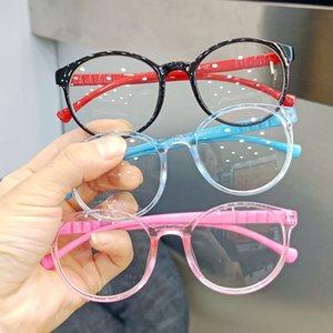 Детский синий свет онлайн очки Online Goggles начальные школы студенты миопии простые очки мальчики и девочки против радиации