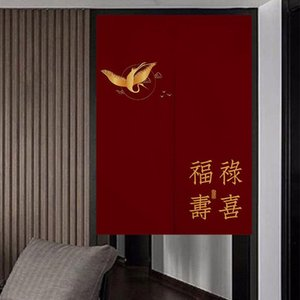 New Chinese Festive Door Curtain Feng Shui Half Curtain Kitchen Bedroom Decoration