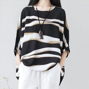 T shirt Fashion Women Cotton Linen Casual Striped O neck Autumn Long sleeved Loose Large Size T shirt Top Female Clothing 45