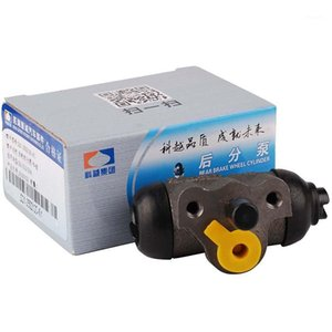 Rear brake pump FOR CHERY QQ6 S21-35021201