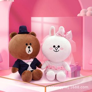 Amigos Linha Changyi Drs Brown New Bear Pelúcia Brinquedo Boneca Casamento Par