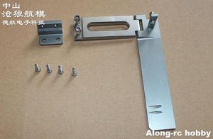 Frete grátis RC Barcos Peças sobresselentes - Metal Leme Conjunto completo para Vector SR80 Pro 798-4P 798-2 Super alta RC Remoto Barco