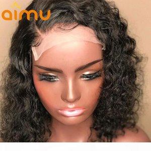 Water Wave Bob Wig 4x4 الدانتيل إغلاق الشعر البشري شعر مستعار للنساء السود قصير قبل التقطيع عقدة ابيض 150٪ الكثافة ريمي البرازيلي