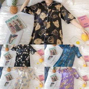 kY0I SMHONG Summer Short Styles 12 Pajamas 2-8 Years Girls For Sleepwear Butterfly Cute Children039;s Pyjamas Home Clothing Kids Sleeve