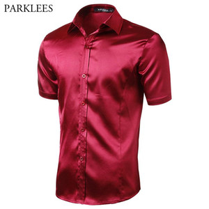 Smooth Silk Satin Shirt Men 2020 Brand New Short Sleeve Mens Dress Shirts Casual Slim Party Wedding Prom Shiny Chemise Homme XXL