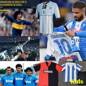 Maradona Napoli Retro 1981 Boca Juniors Newell S كبار السن الأولاد لكرة القدم جيرسيز SSC 1986 1987 الأرجنتين لكرة القدم قميص نابولي كلاسيك أطفال كيت