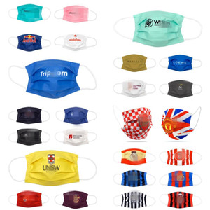 Hot Customised Disposable Face Mask Mouth Cover Washable Breathable Dustproof Masks Protective Mask Party Masks Can customize Logo