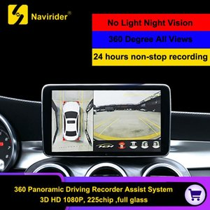 Navirider Universal 3D HD Surround View Monitoring System Driving Bird View Panorama Car Cameras 4-CH DVR Recorder