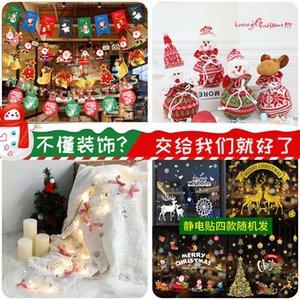 Decoraciones de Navidad Props Sky Ske Scene Layout Bandera Tirar Flor Ventana Colgante Pequeño Pegatina Colgante