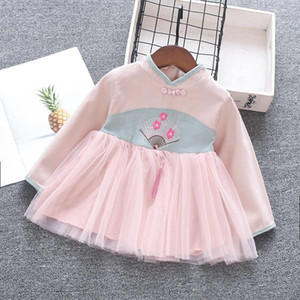 Children's clothing girl dress wholesale Splicing Veil dress4-year-old baby Tang suit wholesale 20y11