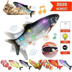 Pet Toy Electric Cat Toy Plush 3D Interactive Electronic USB Bite Resistant Chew Molar Moving Dancing Fish Kitten Kitty Toys