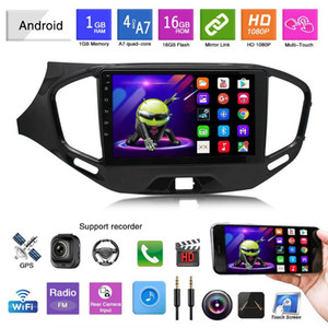 Android 9.1 2.5D Car Radio Multimedia Video Player GPS Navigation Multimedia for Lada VESTA 2020-2020 1+16G