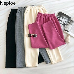 Neploe Elastic Waist Thicked Casual Pants Women 2020 Korean Fashion Clothes Sweatpants Straight Trousers Streetwear New Bottoms