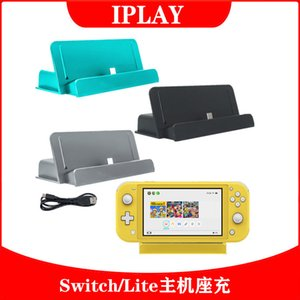 Switch Game Host Fixed Charger SWITCH Pull Rope Bracket Switch Extruder Bracket Fixed Charger