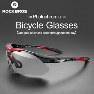 ROCKBROS Cycling Sun Glasses Bike Bicycle Eyewear Photochromic UV400 Lens Gradient Blue Frame Sport Sunglasses for Men Women B1203