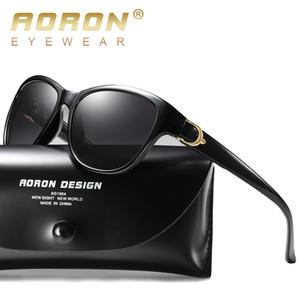 Aoron Mode Womens Polarisierte Frauen Klassische Sonnenbrille Gläser Zubehör