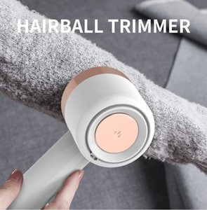2 in 1 Wool Ball trimmer Gluer USB Charging Pile Remover Electric Fabric Shaver Pill Remover Lint Cutter