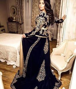 Sevintage Русалка karakou алжирский вечернее платье бархата с длинным рукавом Outfit Аппликация Кружева Chalka Пром платья мусульманская Формальное партия 201119