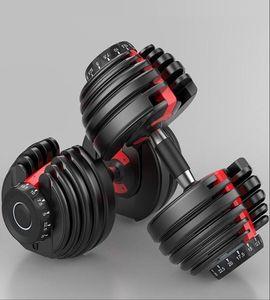 2020 الولايات المتحدة الأوراق المالية الوزن قابل للتعديل الدمبل 5-52.5LBS اللياقة البدنية تجريب الدمبل لهجة قوتك وبناء عضلاتك