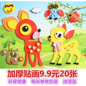 Eva New Educational Toys Childrens Stickers Large 3D 3D Handmade Stickers DIY Production Set