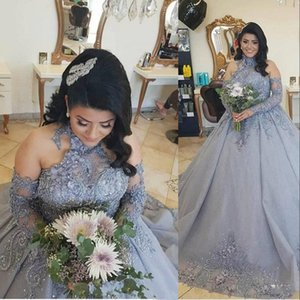 2021 New Silver Gray Vintage Quinceanera Dresses Ball Gown Halter Lace Beads Flowers Long Sleeves Plus Size Formal Party Prom Evening Gowns