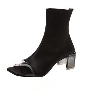 Высокие каблуки Упругой обуви женщина площадь Toe Прозрачного ПВХ стретч ткань Лоскутной нескользкую на прозрачной площадь каблук Sandal ботинки женщин