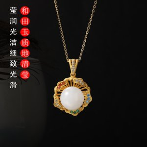 New product on line [Flower beads pendant] S925 silver inlaid with ancient gold with exquisite workmanship Wait for a flower to open, need