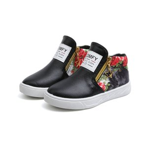 CNFSNJ Fashion Floral kids For Girls Sneakers Flat With Casual Children's Little boys Baby Toddler Boots Shoes Y1118