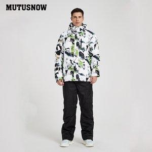 Mutusnow лыжный костюм мужская новая зимняя зимняя на открытом воздухе ветрозащитный водонепроницаемый теплый дышащий снежный лыжный костюм коньки лыжные куртки бренды Z1128