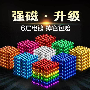 Buck ball 1000 star bar magnetic magic bead puzzle mark eight cheap decompression magnet toy