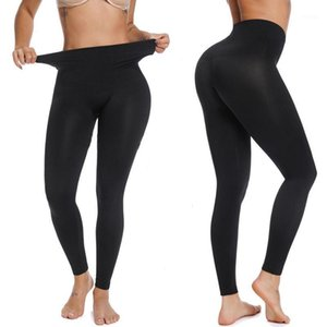 Yoga Outfits Women High Waist Pants Leggings Sport Fitness Legging Gym Running Workout Trousers1