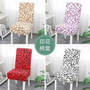Flower Printed Geometric Kitchen Chair Covers Spandex Elastic Stretch Decoration Chair Dining Seat Cushion Anti-dirty