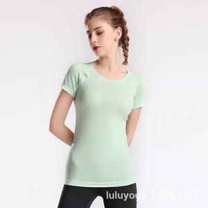 The new Quot,Ulu 2.0&quot,t-shirt, seamless swift Tech top, quick workout, Yoga suit,Summer