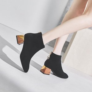 Spring Autumn Womens Ankle Boots Zipper Back Metal Decoration Chunky Heel Shoes Black Apricot Chic Suede Shoes Lady Boot U54