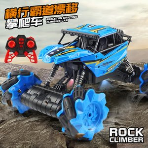 Factory direct supply export climbing 4WD off-road vehicle high-speed remote control car electric toy wholesale