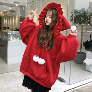 Autumn And Winter Women Bowknot Hair Ball Ruffled Loose Plus Velvet Thick Hooded Jacket