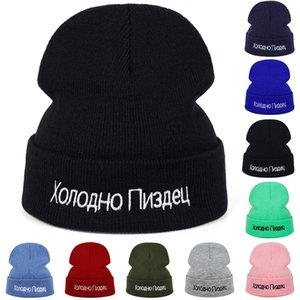 2019 New russian letter embroidery cap men women The Same Wool knit Caps fashion Autumn and winter warm hat