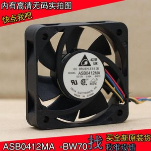 Delta ASB0412MA 12V 0.08A 4010 4cm cooling equipment fan PWM speed regulation 40x40x10mm cooling fan cooler