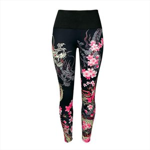 Women do exercise Pants chinese dragon flower printed Leggings Stretchy Fitness Clothes ladies female Pants Drop Shipping