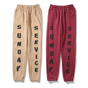 ins super hot kanye kanye upper body tie-dyed ankle-tied casual pants sports pants trendy men's and women's all-match high street pants