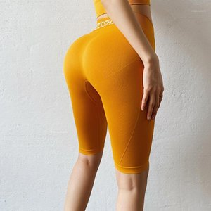 Donne Sport senza cuciture Short High Waist Yoga Shorts Stretchy Tight fitness Shorts Gym Abbigliamento allenamento Sportswear1