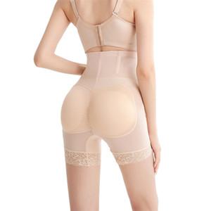 النساء مثير بوت رافع سراويل الإسفنج مبطن عالية الخصر سراويل التحكم داخلية الورك رفع وهمية بعقب hapewear 201211