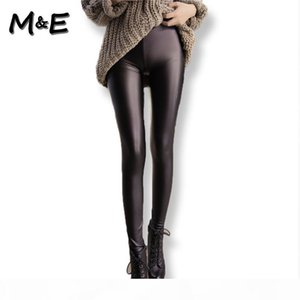 2017 Autumn Winter Plus Size S- 4XL 5XL Women PU Leather Pants Stretch Leggings Pencil skinny Black Sexy Ladies female Trousers