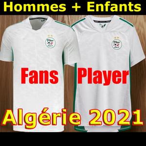 Fans player version Algerie 2020 2021 Soccer Jerseys MAHREZ FEGHOULI BENNACER ATAL 20 21 Algeria football soccer kits shirt men + kids sets