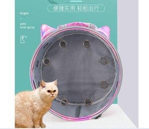 الحيوانات الأليفة حقيبة القط بانورامية شفافة PET من حقيبة بو مصنع تنفس القط المحمولة على ظهره القط مخصصة