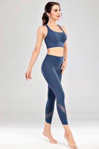 Esportes UN 2020 Capri Wunder Wunder Mulheres der Right Colheita Yoga Tummy Tummy Megggings 4 Way Stretch Tecido Não Ver através de QualixH07TL
